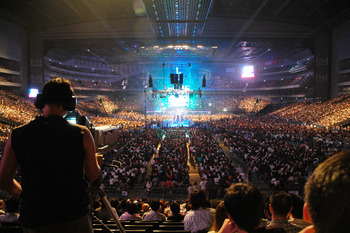 Atmosphere during Pride Grand Prix 2005 - Final Round - Match - August 28,2005 at Saitama Super Arena in Saitama, Saitama Super Arena, Japan. (Photo by Tomokazu Tazawa/Getty Images)
