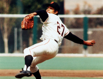 Juan_marichal_ready_to_pitch_photofile_display_image