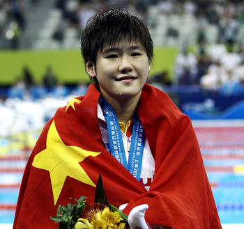 Two-time gold medal swimmer Ye Shiwen.