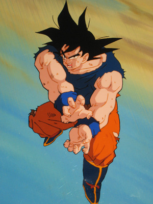 790634-6047679-goku_pan_display_image