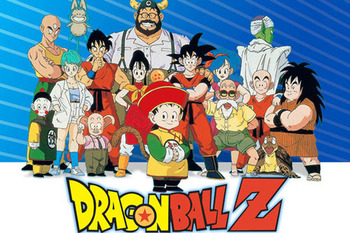 Dragon-ball-z_display_image