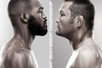 Ufc_151_poster_display_image