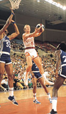 Photo from: http://www.nba.com/suns/history/van_arsdale_bio.html