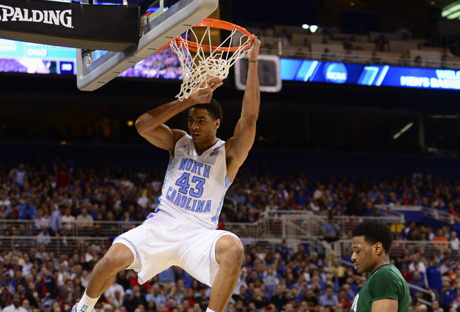 2013 NBA Mock Draft: Projections for the Entire First Round