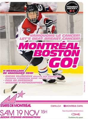 Advertisement from Stars vs. Blades contest for Breast Cancer research
