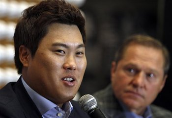 The Los Angeles Dodgers are the only MLB team allowed to sign Ryu.  AP Photo