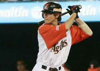 http://www.highphive.net/2012/12/06/phillies-draft-2-players-at-rule-5/ender-inciarte-72/