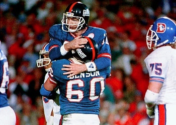 Super-bowl-xxi-giants-39-broncos-20_display_image
