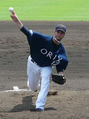 Vogelsong pitched in Japan for the Orix Buffaloes in 2009.