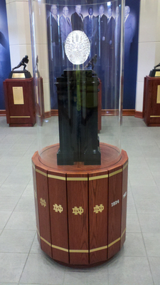 Trophy1_display_image