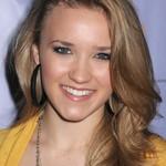 Emily Byron