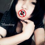 manky  wong