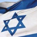 Israel Israeli