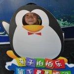 Channing Wan