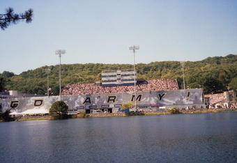 Could an Army-ND game be played at Michie Stadium?