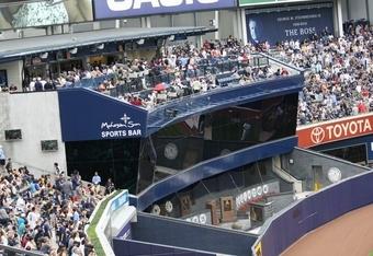 Mohegan Sun Area at Yankee Stadium (K.Kraetzer)