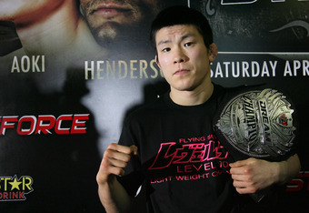 DREAM Lightweight World Champion Shinya Aoki will be one of Butler's team mates