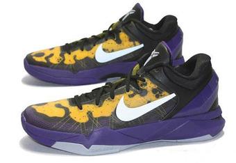 767364412bb Nike Zoom Kobe VII Poison Dart Frog  Breaking Down Bryant s ...