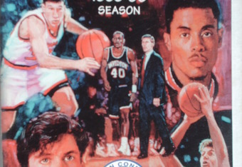 The 1995-96 Davidson Team--One Of The Greatest Teams To Not Win A League Title
