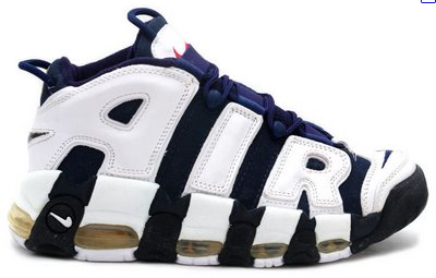 sports shoes 42c86 ac1ef 26) Nike Air More Uptempo