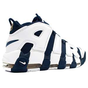 281c093ae625 These kicks came out in  96 and there s no doubt you remember them. Scottie  Pippen wore these in the Olympics in  96. The retro version is rumored to  come ...