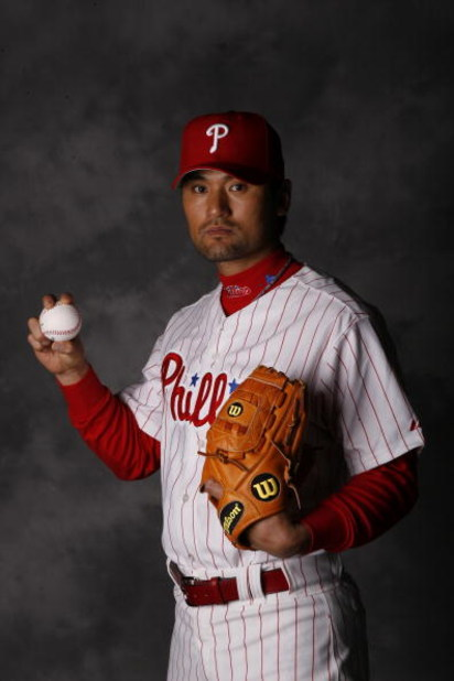 CLEARWATER, FL - FEBRUARY 20:  Chan Ho Park #61  of the Philadelphia Phillies poses for a photo during Spring Training Photo day on February 20, 2009 at Bright House Networks Field in Clearwater, Florida.  (Photo by Chris Graythen/Getty Images)